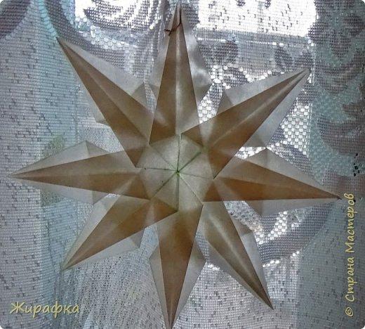 Если звёзды зажигаются- 2. Бета Орла. фото 24