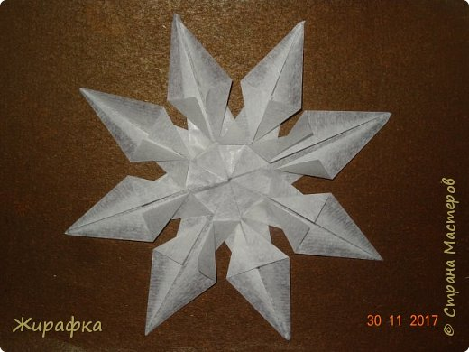 Если звёзды зажигаются- 2. Бета Орла. фото 16