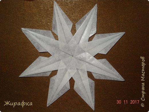 Если звёзды зажигаются- 2. Бета Орла. фото 17