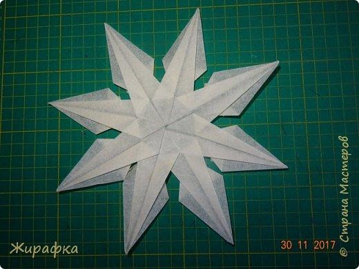 Если звёзды зажигаются- 1. Альфа Волопаса-звезда Арктур. фото 15