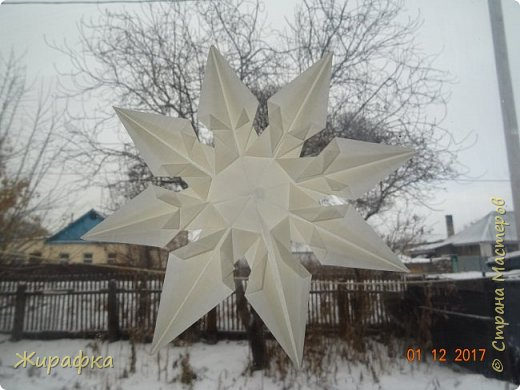 Если звёзды зажигаются- 1. Альфа Волопаса-звезда Арктур. фото 16