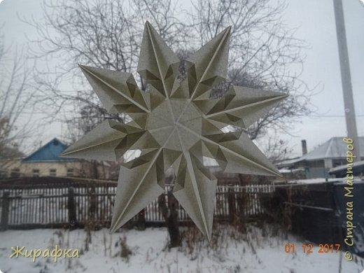Если звёзды зажигаются- 1. Альфа Волопаса-звезда Арктур. фото 17