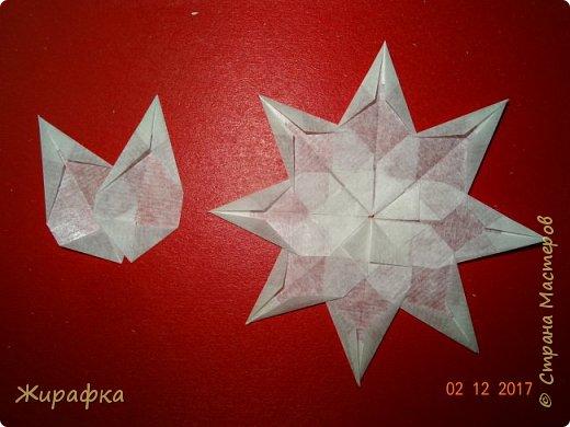 Если звёзды зажигаются- 3. Один модуль-две звезды. фото 10