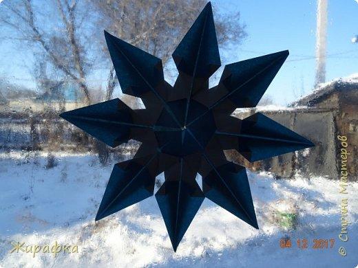 Если звёзды зажигаются- 1. Альфа Волопаса-звезда Арктур. фото 19