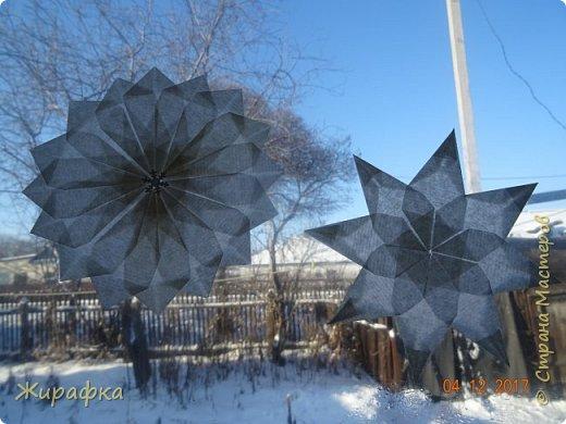 Если звёзды зажигаются- 3. Один модуль-две звезды. фото 17