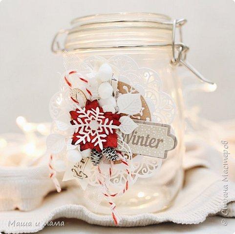 Здравствуйте!!!! Продолжаю поднимать новогоднее настроение. И продолжаю лепить новогодние мини открыточки. Сегодня захотелось чего-то розового. При этом новогоднего. А почему бы и нет, подумала я. И родилась вот такая серия в розовом. Приятного просмотра. фото 14