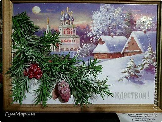 """Панно """"С РОЖДЕСТВОМ"""""""