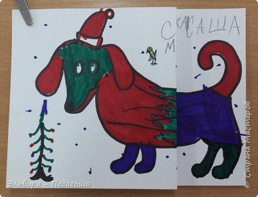 """В ожидании нового года продолжаем мастерить на """"новогоднюю тему"""". Вот сегодня, например, у нас открыточки к наступающему году Собаки. фото 6"""