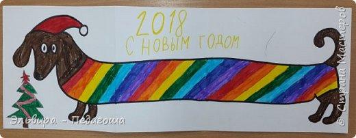 """В ожидании нового года продолжаем мастерить на """"новогоднюю тему"""". Вот сегодня, например, у нас открыточки к наступающему году Собаки. фото 19"""