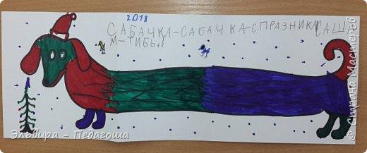 """В ожидании нового года продолжаем мастерить на """"новогоднюю тему"""". Вот сегодня, например, у нас открыточки к наступающему году Собаки. фото 7"""