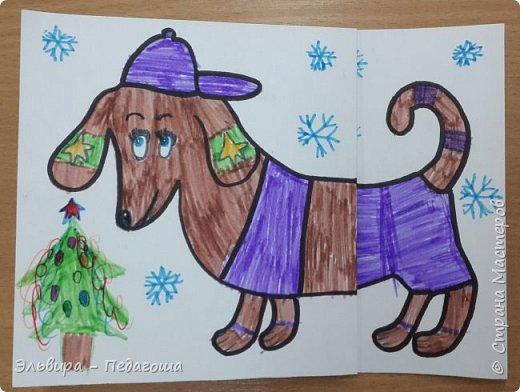 """В ожидании нового года продолжаем мастерить на """"новогоднюю тему"""". Вот сегодня, например, у нас открыточки к наступающему году Собаки. фото 24"""