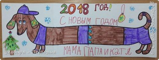 """В ожидании нового года продолжаем мастерить на """"новогоднюю тему"""". Вот сегодня, например, у нас открыточки к наступающему году Собаки. фото 25"""