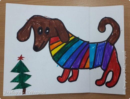 """В ожидании нового года продолжаем мастерить на """"новогоднюю тему"""". Вот сегодня, например, у нас открыточки к наступающему году Собаки. фото 26"""