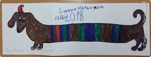 """В ожидании нового года продолжаем мастерить на """"новогоднюю тему"""". Вот сегодня, например, у нас открыточки к наступающему году Собаки. фото 31"""