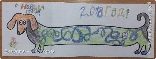 """В ожидании нового года продолжаем мастерить на """"новогоднюю тему"""". Вот сегодня, например, у нас открыточки к наступающему году Собаки. фото 33"""