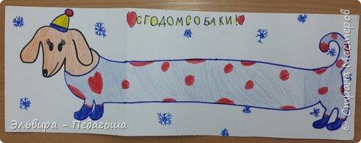 """В ожидании нового года продолжаем мастерить на """"новогоднюю тему"""". Вот сегодня, например, у нас открыточки к наступающему году Собаки. фото 35"""