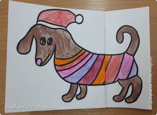 """В ожидании нового года продолжаем мастерить на """"новогоднюю тему"""". Вот сегодня, например, у нас открыточки к наступающему году Собаки. фото 10"""
