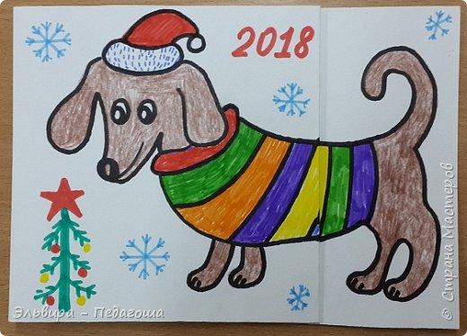 """В ожидании нового года продолжаем мастерить на """"новогоднюю тему"""". Вот сегодня, например, у нас открыточки к наступающему году Собаки. фото 42"""