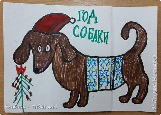 """В ожидании нового года продолжаем мастерить на """"новогоднюю тему"""". Вот сегодня, например, у нас открыточки к наступающему году Собаки. фото 1"""