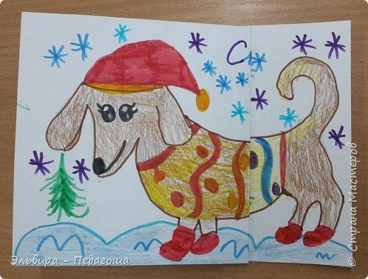 """В ожидании нового года продолжаем мастерить на """"новогоднюю тему"""". Вот сегодня, например, у нас открыточки к наступающему году Собаки. фото 12"""