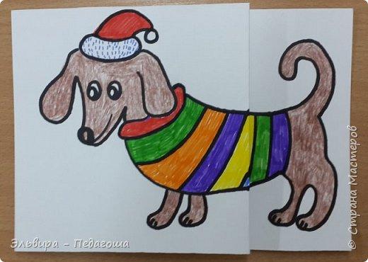 """В ожидании нового года продолжаем мастерить на """"новогоднюю тему"""". Вот сегодня, например, у нас открыточки к наступающему году Собаки. фото 40"""