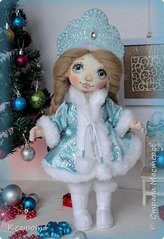 Снегурочка. Куколка текстильная. фото 1