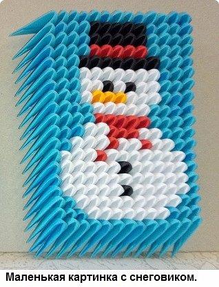 Вот такие смешные и маленькие снеговички поднимают мне настроение. Картинку нашла в инете. фото 11