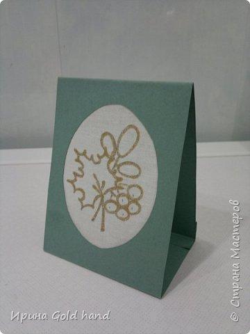 Открытка сделанная своими руками всегда будет приятным подарком. В своём мастер-классе я расскажу, как сделать небольшую открытку для любого торжества.  фото 12
