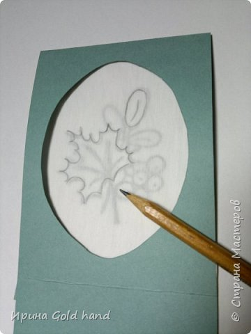 Открытка сделанная своими руками всегда будет приятным подарком. В своём мастер-классе я расскажу, как сделать небольшую открытку для любого торжества.  фото 10