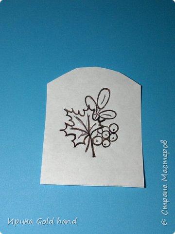 Открытка сделанная своими руками всегда будет приятным подарком. В своём мастер-классе я расскажу, как сделать небольшую открытку для любого торжества.  фото 9