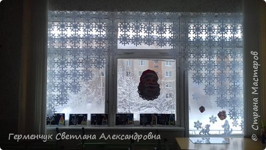 В нашей школе объявлен конкурс на украшение класса к Новому году.  , Вот такое красивое  ажурное украшение  сделали мы с ребятами  на окно. Идеей поделилась  мастерица Маri-12. Она продемонстрировала   украшение сцены. фото 28