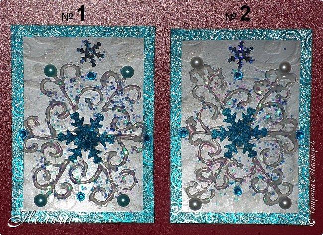 """У меня сегодня серия из 4 - х карточек """" Снежинка"""". Снова мои эксперименты с клеем. Клей сверху подкрасила перламутром. Карточки в реале лучше смотрятся, чем на фото. Обещала больше не делать карточки, только после Нового года, но опять нахватала красоты!..Так что раздаю долги. Выбирают: Маша Соколовская, Светик-Светланка. Надеюсь, что карточки девочкам понравятся)). Может кому ещё должна, в записях уже неразбериха!))  фото 2"""