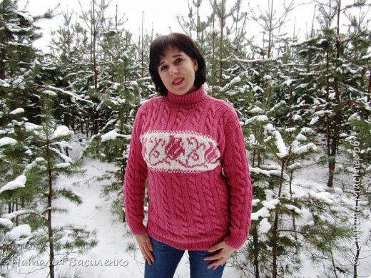 Женский свитер с косами и жаккардовым рисунком фото 1