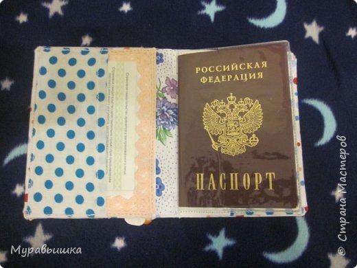 Очень давно я хотела себе обложку на паспорт, но вечно что-то мешало. Ну как всегда. Наонец, все сложилось,и я приступила. Делала несколько дней, так как параллельно  еще куча работ. Да и детей-семью-быт, к сожалению, никто не отменил при виде зеленой тарелочки. Обложку делала по МК Райли Хамитовой , ВКонтакте. Работать мне понравилось. Промежуточных фото нет, не сохранились. Строчки, конечно,кривые, но не все. И для меня,косорукой, это уже прорыв! Обложку мою сразу признали за мою. Видимо, я настолько очевидна))) фото 3