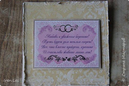 Привет, всем - всем, жителям Страны и гостям. Как и обещала, продолжаю показывать коробочки для денежного подарка на свадьбу, которые делала к августовским свадьбам. Хочу напомнить, что это вторая коробочка, будет еще одна, но чуть - чуть позже. Это общий вид коробочки. В ее изготовлении использовала бумагу двух производителей: снаружи бумага от Mr.Painter, внутри от DESIGN FLEUR. По цвету они очень подошли друг к другу. фото 9