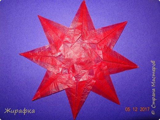 Если звёзды зажигаются- 6. Альфа Орла. фото 13