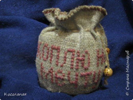 В прошлом году у нас в Беларуси по явились монетки. Ребенок попросил копилку. Задекорировала баночку. Получился вот такой мешочек. фото 1