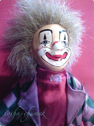 Привет! Я вернул вам вашу Ташку! Небось скучали?...   Есть у Ташки подружка, обожает клоунов.   фото 6