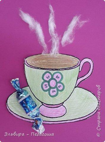 Морозным зимним вечером предлагаем выпить чашечку ароматного чая или кофе с конфеткой. фото 9