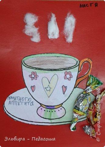 Морозным зимним вечером предлагаем выпить чашечку ароматного чая или кофе с конфеткой. фото 3