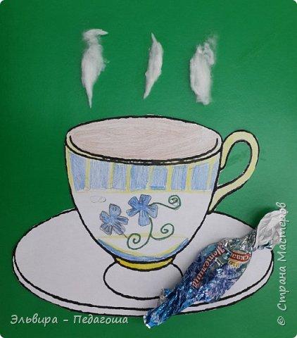 Морозным зимним вечером предлагаем выпить чашечку ароматного чая или кофе с конфеткой. фото 4