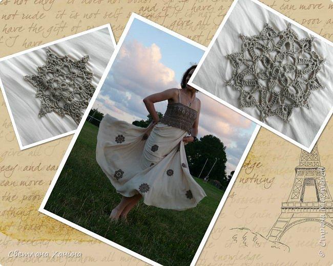 Хотелка возникла давно, я увидела платье в интернете с вязанными крючком деталями и загорелась, но так-как вязальная Муза меня покинула давно и наверно навсегда то платье рождалось в муках. Кокетку связала в год назад, в Нижнем Новгороде, мы жили в квартире в которой начали ремонт и оставили эту идею в самом начале, ободранные стены, сорванные шторы, странная мебель и полное отсутствие телевизора-интернета. Какая прелесть, мы в свободное время и когда были силы, целыми днями бегали по городу в поисках нужного объекта и домой приползали выжатые , как лимоны, мы если оставались силы читали книги и я вязала.  фото 2