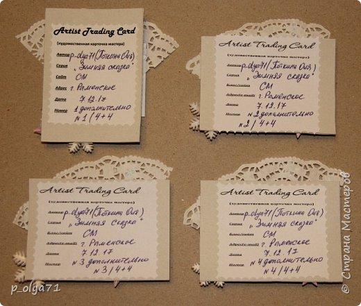 Здравствуйте!! ))  Эта серия такая же,как и предыдущая : картинка художника GIORDANO распечатана на фотобумаге, основа карточки - тонкий картон,фон - обои(в этот раз использовала свои)),салфеточка бумажная и,тк очень не хотела перегружать картинку,украсила по минимуму!) Я ОЧЕНЬ люблю такие картиночки!)))) Долги я так и не отдала до конца,то в первую очередь эта серия,ЕСЛИ ПОНРАВИТСЯ!!, для : Гульназ     http://stranamasterov.ru/user/350589 Наташа Орлова       http://stranamasterov.ru/user/373801 Иришка(ИРИСКА2012)       http://stranamasterov.ru/user/191152 Эл           http://stranamasterov.ru/user/399311 Если кого забыла - скажите,пожалуйста!)) фото 11