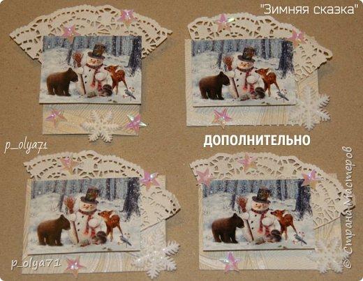 Здравствуйте!! ))  Эта серия такая же,как и предыдущая : картинка художника GIORDANO распечатана на фотобумаге, основа карточки - тонкий картон,фон - обои(в этот раз использовала свои)),салфеточка бумажная и,тк очень не хотела перегружать картинку,украсила по минимуму!) Я ОЧЕНЬ люблю такие картиночки!)))) Долги я так и не отдала до конца,то в первую очередь эта серия,ЕСЛИ ПОНРАВИТСЯ!!, для : Гульназ     http://stranamasterov.ru/user/350589 Наташа Орлова       http://stranamasterov.ru/user/373801 Иришка(ИРИСКА2012)       http://stranamasterov.ru/user/191152 Эл           http://stranamasterov.ru/user/399311 Если кого забыла - скажите,пожалуйста!)) фото 10