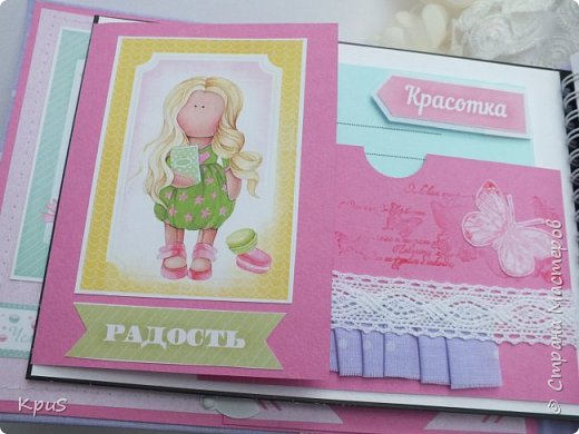 Доброго здравия жители СМ. Долго ждала солнышка, чтобы сделать фото своих работ, но в Москве солнечный день редчайшая редкость. Поэтому, несмотря на унылую серость за окном, сфотографировала как могла. Во-первых, сделала своей маленькой Настене маленький альбомчик. Размером малыш получился 11 на 11 см. Вместил 15 фото 5 на 6 см. Переплет мягкий хлопковый. В оформлении использовала скрапбумауг от Артузор, кружево, полубусины. фото 11