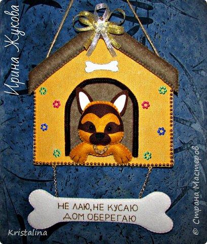 """""""Не лаю, не кусаются, дом оберегаю"""". Как вам такое панно с собачкой, золотой будкой и косточкой? Думаю ваши друзья и родственники будут в восторге от такого подарка в новогоднюю ночь!"""