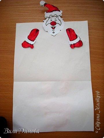 Письмо Деду Морозу фото 1