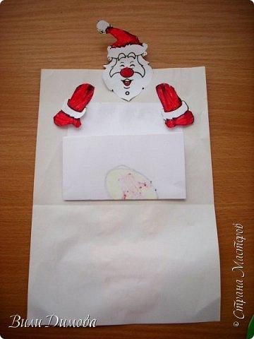 Письмо Деду Морозу фото 4