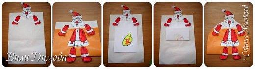 Письмо Деду Морозу фото 6