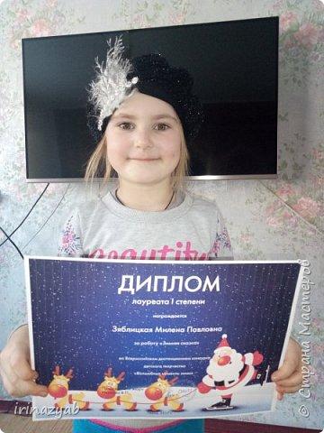 """Поделка в детский сад """"Зимняя сказка"""" фото 5"""